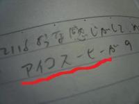 P11301122
