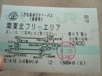 P1180988
