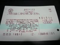 P1200608